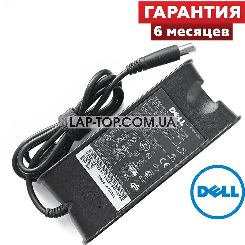 Блок питания для ноутбука DELL 19.5V 3.34A 65W 7.4*5.0