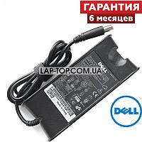 Блок питания для ноутбука DELL 19.5V 3.34A 65W 7.4*5.0, фото 1