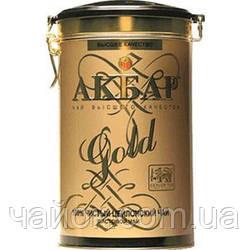 Чай  Акbаr Gold 450 гр.жестяная банка
