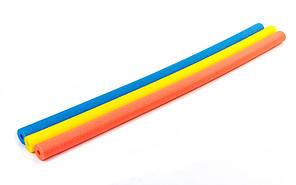 Noodle-нудл( аквапалка) для аквааэробики длина 150 см наружный д 6,5 см Z