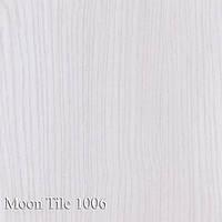 Moon Tile 1006 Ясень арктик виниловая плитка