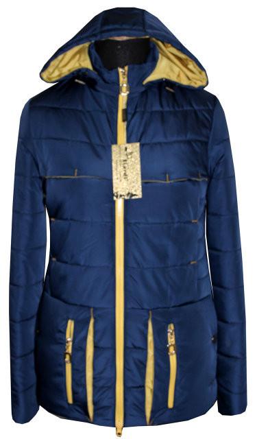Демисезонная синяя  куртка с яркими змейками
