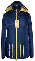 Демисезонная синяя  куртка с яркими змейками , фото 1