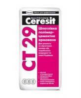 Шпаклевка минеральная стартовая Ceresit CT 29 (Церезит СТ 29) (25кг)