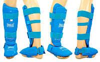 Защита голени с футами для единоборств PU ELAST BO-3958-B (р-р S-XL, синий,красный)