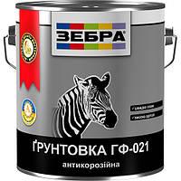 Грунтовка ГФ-021 алкидная антикоррозийная ТМ «ЗЕБРА»