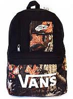 Мужской рюкзак VANS. Школьный портфель супер качество! Модная женская сумка с принтом. РС2