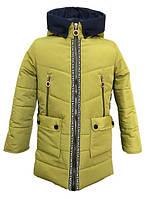 Детское Демисезонное весенне - осеннее пальто на девочку, цвет золото