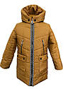 Детское Демисезонное весенне - осеннее пальто на девочку, размеры 30- 36, фото 6