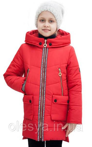 Детское Демисезонное весенне - осеннее пальто на девочку, размеры 30- 36