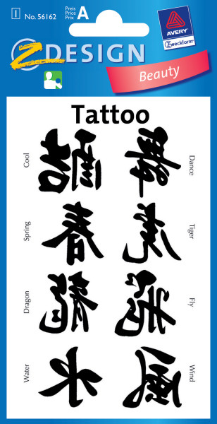 Татуировки с иероглифами