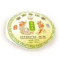 Чай Пуэр Бинг-ча золотой (прим. 370 г)