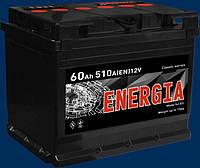 Аккумуляторная батарея  60 а/ч 6 ст Energia АЗЕ (Евро) (шт.)