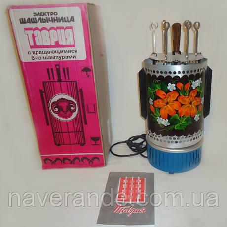 Электрошашлычница Таврия Подарочная (Сувенирная)