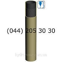 Рукав для подачи сжатого воздуха, бежевый, ПВХ, 20 Бар, —15°C/+60°C, 6,3 — 25 мм; 1424