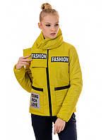 Весенние куртки женские молодежные