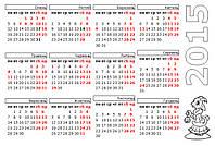 Карманный календарик, цифровая печать
