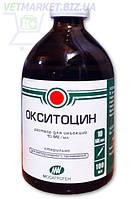 Окситоцин 10 ед 100 мл, Мосагроген