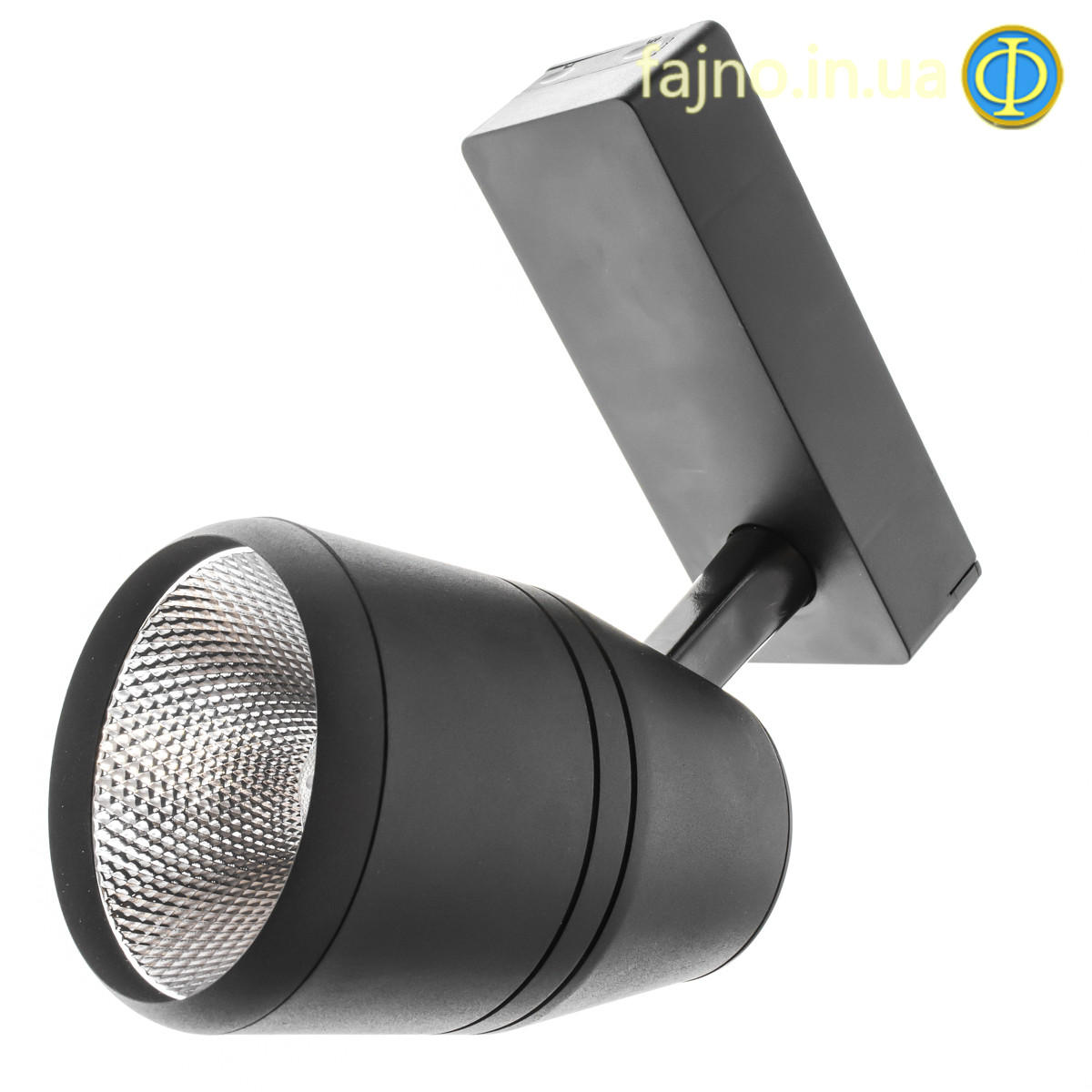 Светодиодный трековый светильник 30 Вт (гладкий)