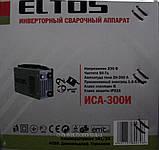 Інверторний зварювальний апарат Eltos ІСА-300И, фото 2