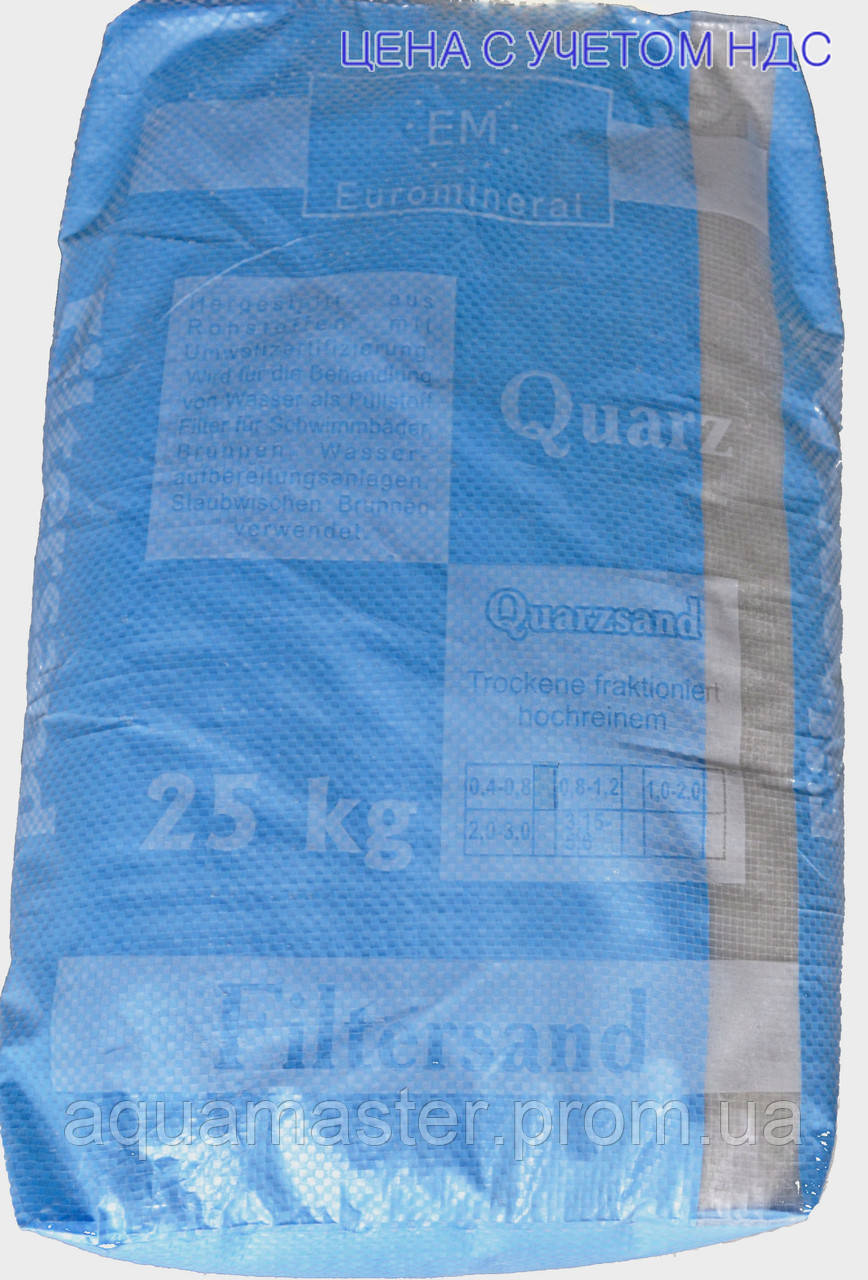 Кварцевый песок  в мешках (фракция 0,8-1,2мм) для фильтрующих установок бассейнов - ООО «Аквамастер» в Киеве