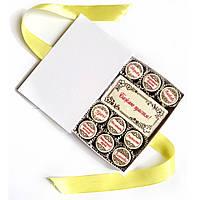 Подарочный набор конфет для мужчины. Шокоданый набор конфет, фото 1