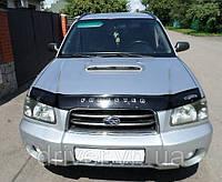 Дефлектор капота (мухобойка) Subaru Forester 2002-2006 , на крепежах