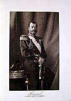 Книга Васенко П.Г. Бояре Романовы и воцарение Михаила Федоровича 1913 г., фото 2