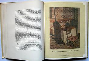 Книга Васенко П.Г. Бояре Романовы и воцарение Михаила Федоровича 1913 г., фото 3
