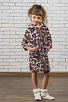 Махровый детский халат на молнии леопардовый