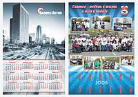 Изготовление календарей А3 формата, цифровая печать