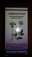 Аммифурин флаконы 0.3% , 50 мл Фармцентр Вилар ЗАО (Россия)