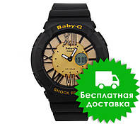 Часы Casio G-Shock Baby-G BGA-160 Black Gold