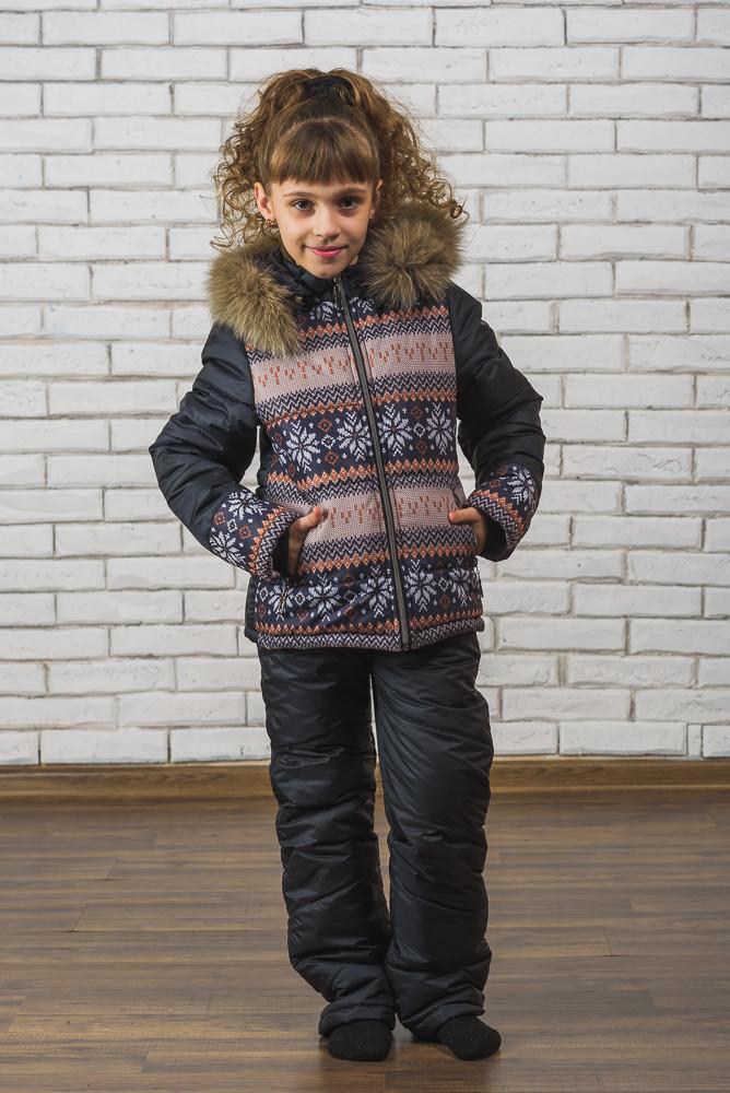 Зимний стеганный костюм детский  темно-синий