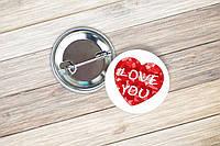 Значок на день святого Валентина Love you