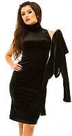 Вечерний женский костюм с приталенным платьем под горлышко и болеро с длинным рукавом бархат