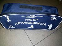 "Сумка автомобильная ""Набор автомобилиста"" синяя 46х20х15см"