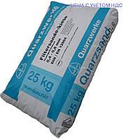 Кварцевый песок  в мешках для фильтра бассейна, Quarzwerke фракция 0,7-1,25мм