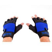 Перчатки для фитнеса Matsa Sareno MSF-1008(03) (синий)