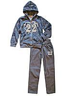 Утепленный детский спортивный костюм; 122 размер
