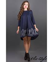 Трикотажное  женское синее  платье  Гретти    Olis-Style 44-52 размеры