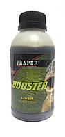Бустер (Booster) TRAPER / Печень 300ml