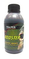 Бустер (Booster) TRAPER / Чёрная смородина 300ml