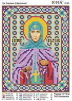 """Схема для вышивки бисером """"Св. Евдокия (Ефросиния)"""""""
