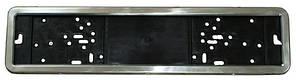Рамка под номер нержавейка PH-50050 (шт.)