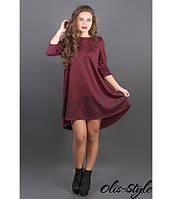 Трикотажное  женское бордовое  платье  Гретти    Olis-Style 44-52 размеры