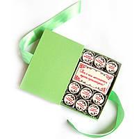 """Оригинальные шоколадные наборы для женщин. Подарочный набор конфет """"Желаю сладкой жизни"""", фото 1"""