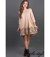Трикотажное  женское бежевое   платье  Гретти    Olis-Style 44-52 размеры