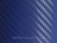 Карбоновая пленка с 3D структурой темно синяя