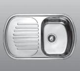 Мойка прямоугольная,с полкой, врезная (с закруглёнными углами) 800x490х180 Decor